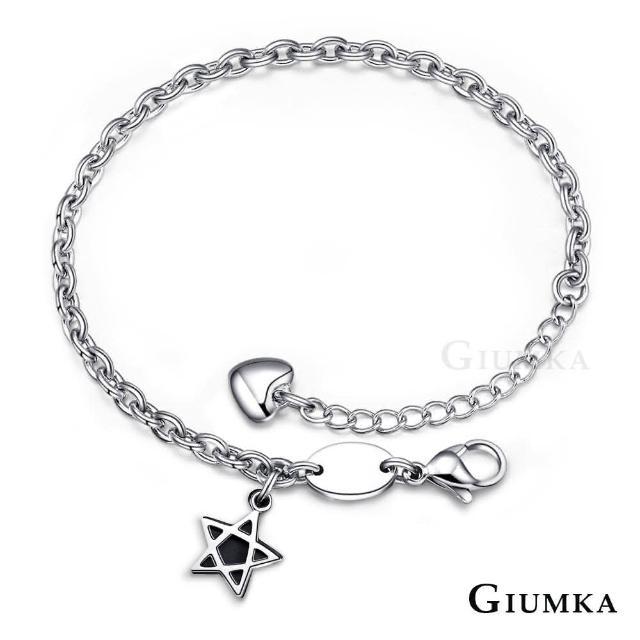 【GIUMKA】手鍊 五角星白鋼手鍊 甜美淑女款 MH4081-1(黑色)