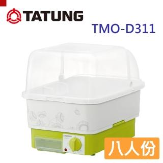 【大同】烘碗機(TMO-D311)