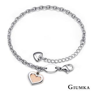 【GIUMKA】手鍊 愛心 白鋼手鍊 甜美淑女款 MH4087-1(玫金款)