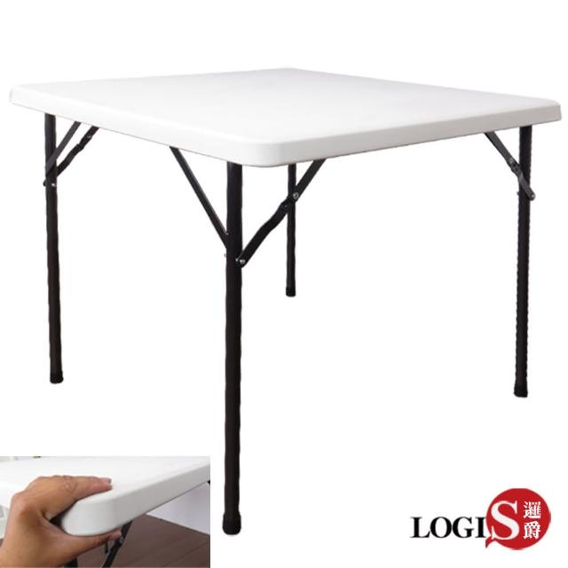 【LOGIS】生活88CM方桌防水塑鋼折合桌/拜拜桌/露營桌