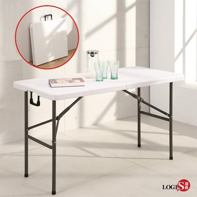 【LOGIS】生活多用122CM萬用摺疊桌/野餐桌/展示桌