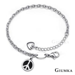 【GIUMKA】手鍊 PEACE  白鋼手鍊 甜美淑女款 MH4082-1(黑色)