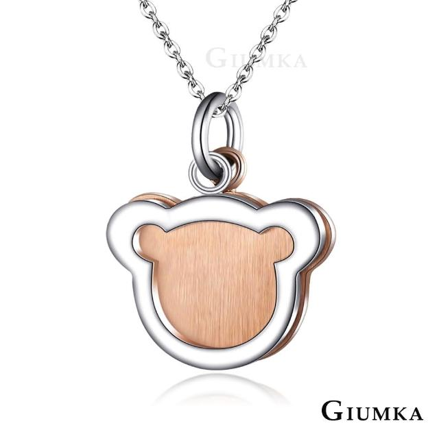 【GIUMKA】小熊 白鋼項鍊 名媛淑女款 MN4094-1(玫金款)