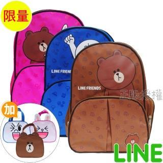 【LINE FRIENDS】書包+便當袋-精緻俏麗透氣款(三色)