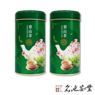 【名池茶業】梨山手採一心二葉 茶葉器質系列(150g*4)
