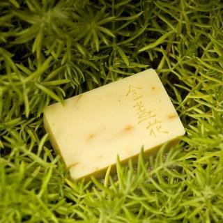 【文山手作皂】金盞花洗顏皂(潔顏用)