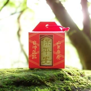 【文山手作皂】小平安護身皂(旅行用)
