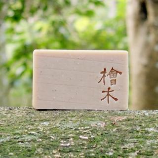 【文山手作皂】淨心檜木(沐浴用)