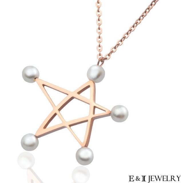 【E&I】-珍珠星願- 316L醫療級白鋼造型項鍊(玫瑰金)