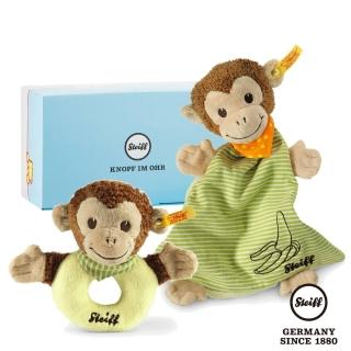 【STEIFF德國金耳釦泰迪熊】猴子 安撫巾 手搖鈴(BABY禮盒)