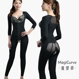 【魔塑師MagiCurve】GE-013升級版雙層連袖長褲塑身衣(抽脂術後/產後塑身衣)