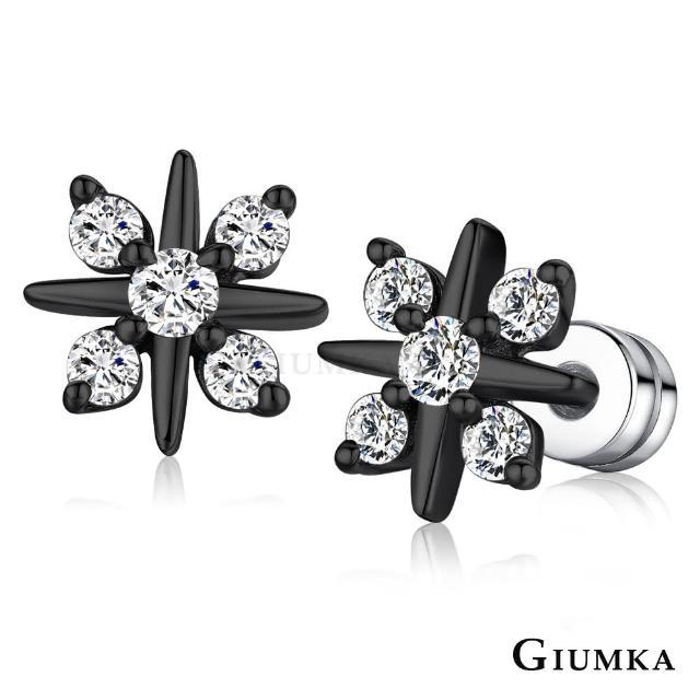 【GIUMKA】冰雪奇緣 栓扣式耳環 精鍍黑金  甜美淑女款 MF4116-4(黑色D款)