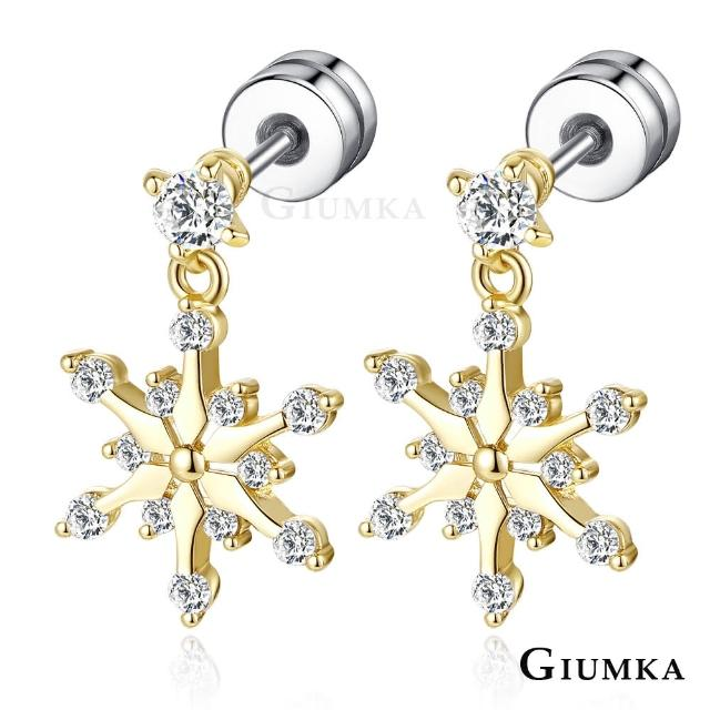 【GIUMKA】雪花之戀 栓扣式耳環 精鍍黃K 鋯石 甜美淑女款 MF4120-4(金色D款)開箱