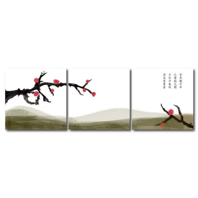 【123點點貼】三聯式藝術創意無痕壁貼(J40225)