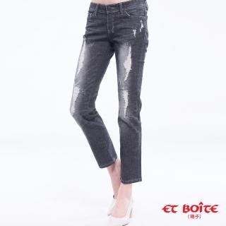 【ET BOiTE 箱子】黑灰色微彈破褲牛仔褲