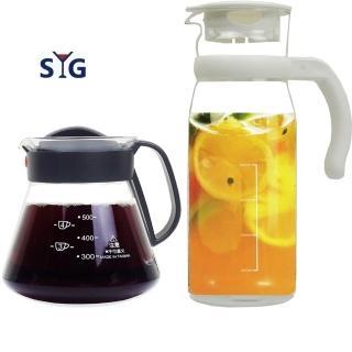 【台玻 SYG】玻璃咖啡壺600mlx1-塑把+玻璃水壺1215mlx1(2入隨機出貨)