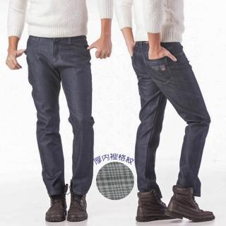 【RH】紳士簡約牛仔內刷毛牛仔長褲(丈青藍內刷毛牛仔褲)