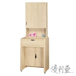 【優利亞-田園風情】2尺化妝台+鐵椅(2色)