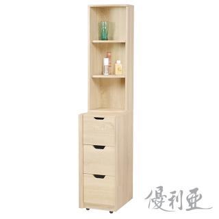 【優利亞-田園風情】1尺多功能高櫃物櫃(2色)