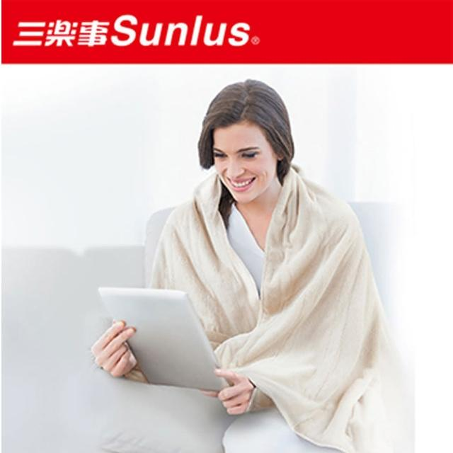 【Sunlus】三樂事隨意披蓋電熱毯(SP2405BR)