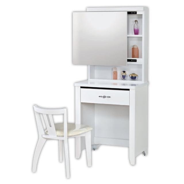 【顛覆設計】愛曼達純白色2尺化妝台(含椅子)
