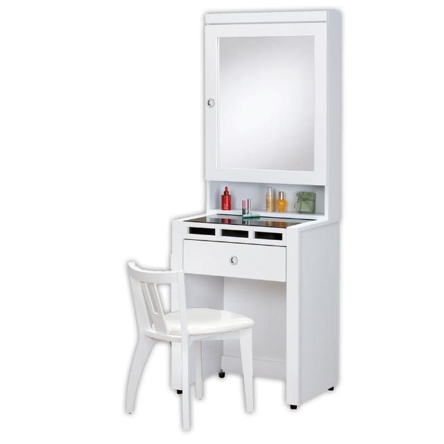 【顛覆設計】蓓達純白色2尺化妝台(含椅子)