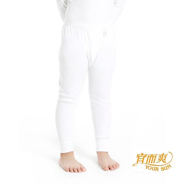 【小宜而爽】男童羅紋厚棉衛生褲-3件組-尺寸26(白)