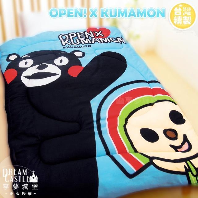 【享夢城堡】OPEN x KUMAMON熊本熊(毯被)