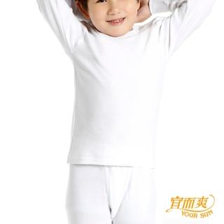 【小宜而爽】3件組男童羅紋厚棉衛生衣(尺寸34)