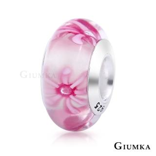 【GIUMKA】925純銀魔法珠飾 琉璃幻彩串珠珠飾 甜美淑女款 MNS4002-E(波斯橘)