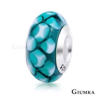 【GIUMKA】925純銀魔法珠飾 琉璃幻彩串珠珠飾 甜美淑女款 MNS4002-F(龍鱗紋)