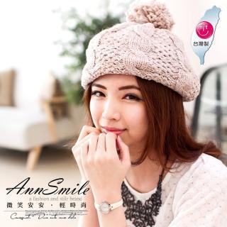 【微笑安安】可愛大球球鏤空織花&麻花針織毛帽(共兩款)