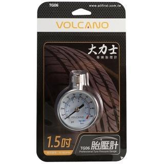 【VOLCANO】大力士專業胎壓計1.5吋(#TG06)