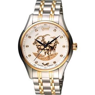 【Ogival】愛其華 三羊開泰真鑽機械腕錶-銀x玫瑰金(3356.33AGSR)