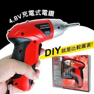 【依之屋】充電式電鑽4.8V(附有LED燈裝置)