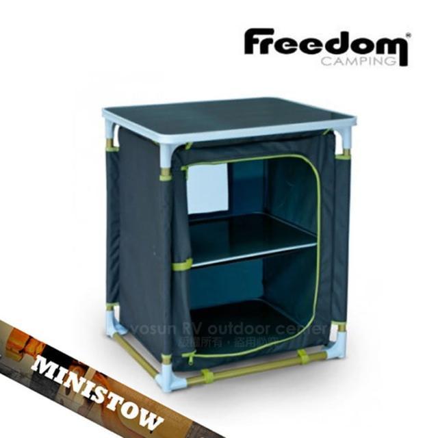 【Freedom Camping】MI摺疊收納儲物2格櫃.魔術箱櫥櫃組.碗櫃組.落地型餐櫥(0140402)