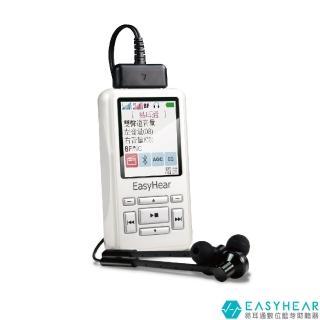 【EasyHear易耳通】數位藍芽助聽器(TC型號)