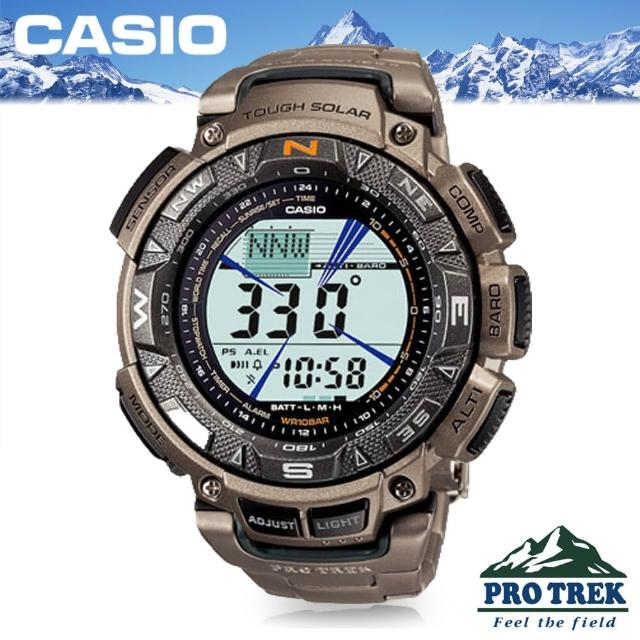 【CASIO 卡西歐 登山錶 系列】專業鈦金屬-太陽能_高度_氣壓_溫度_數位羅盤運動錶(PRG-240T)