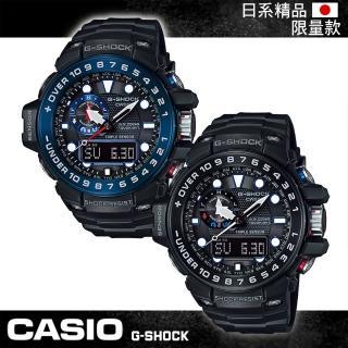 【CASIO 卡西歐 電波錶】日系限量版-海洋系列高精緻時尚腕錶(GWN-1000B)