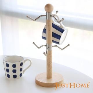 【Just Home】原木馬克杯架(台灣製)