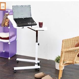 【ikloo宜酷屋】純白時尚筆電桌