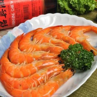 【鮮食家任選799】南門市場逸湘齋 紹興醉蝦(400g/份)