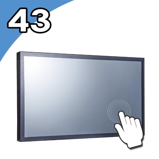 【Nextech】I 系列 42吋 紅外線多點觸控螢幕(NTI420I0B0NSA)