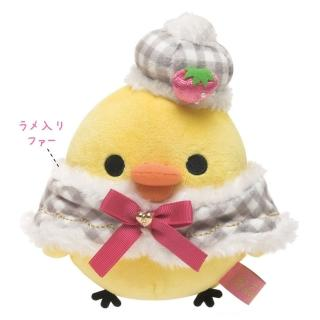 【San-X】拉拉熊巴黎草苺系列毛絨公仔(小雞)