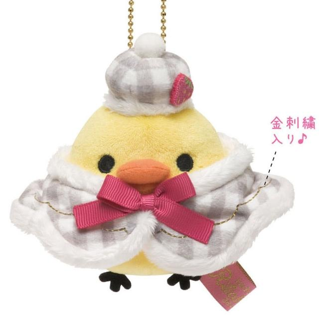 【San-X】拉拉熊巴黎草苺系列毛絨公仔吊飾(小雞)