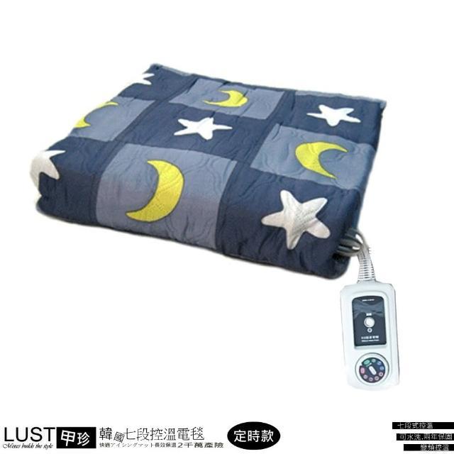 【LUST生活寢具】定時2-8小時韓國恆溫型專業電熱毯七段式微調電毯保固兩年雙人/單人/電暖/保暖(隨機)