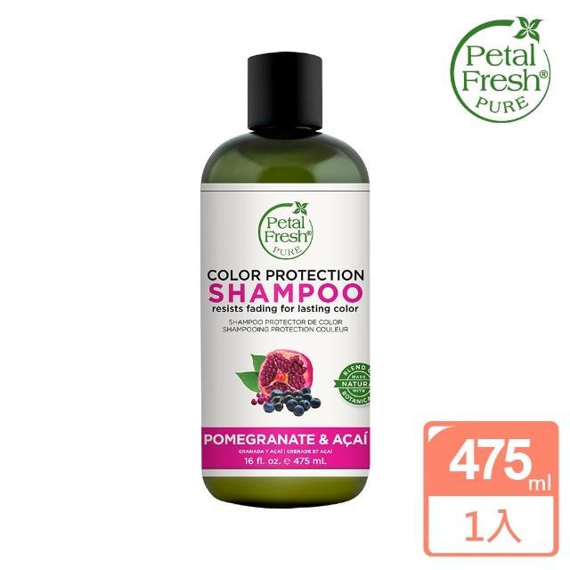 【美國 沛特斯】有機成份紅石榴護色亮澤洗髮精(無矽靈-16oz/475ml)