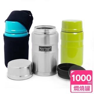 【蒸幫手】1000ml粉漾真空斷熱燜燒罐(附贈手提布套)