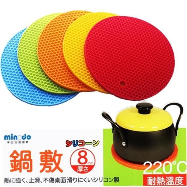 【日本鍋敷】日本進口多用途 丸型矽膠 隔熱墊18cmx5入(5色隨機出貨)