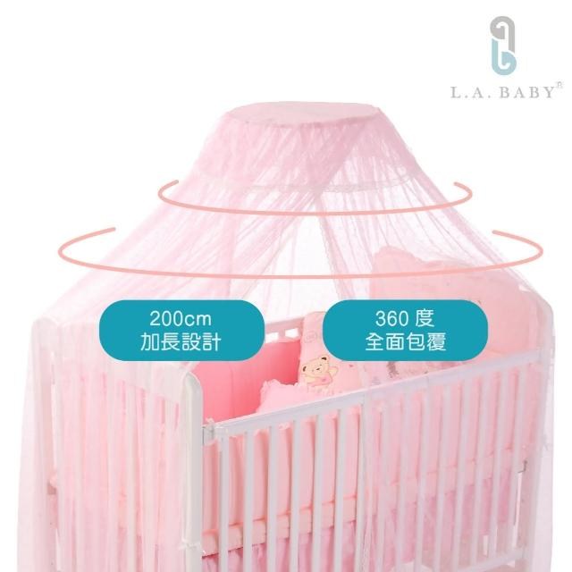 【美國 L.A. Baby】豪華全罩式嬰兒床蚊帳(加大加長型/淡粉色)